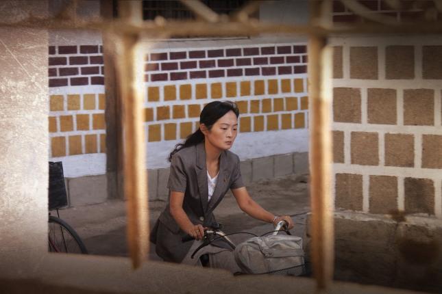 North Korean woman