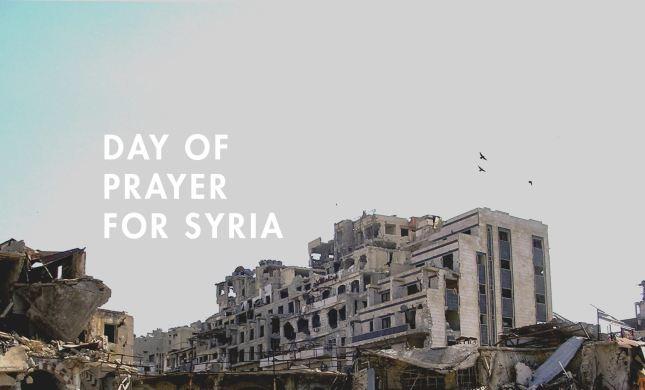 Day of Prayer for Syria | 14 November 2015