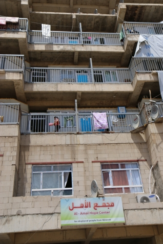 The 'Skeleton building' - Al-Amal Hope Center for displaced people from Nineveh, Iraq.