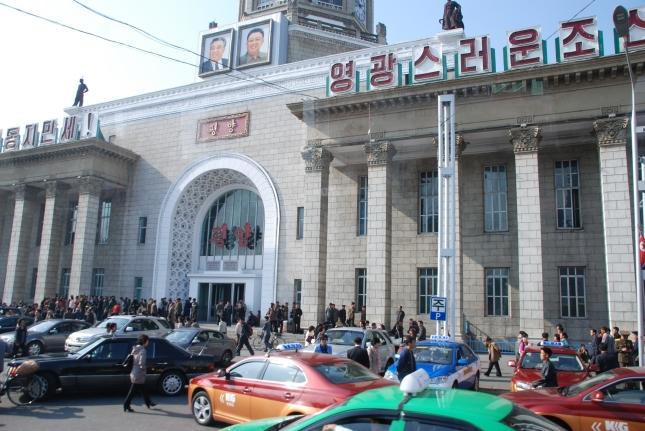 Train Station in Pyongyang