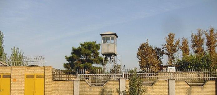 Iran_Prison